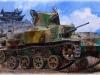 japan-tank