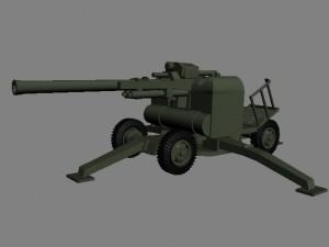 Орудие ПВО M2 (США)
