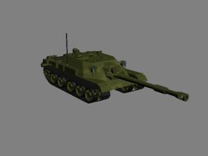 СУ-122 (на производстве Объект 600) — советская самоходная артиллерийская установка 1950-х годов
